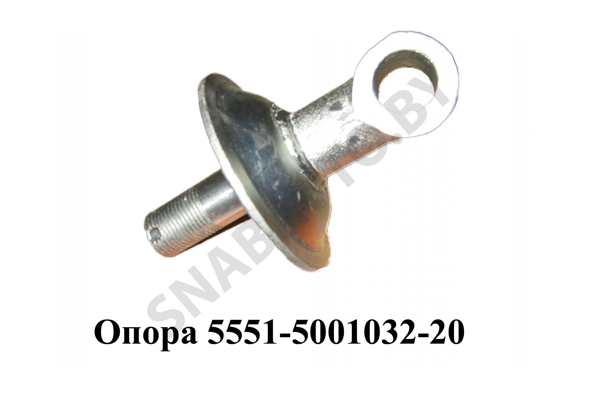 5551-5001032-20