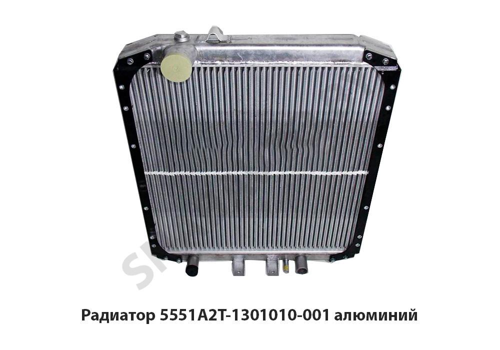 5551А2Т-1301010-002