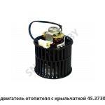 Электродвигатель отопителя с крыльчаткой (РФ)