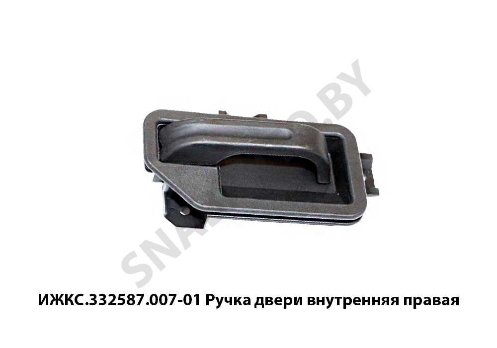 ИЖКС.332587.007-01