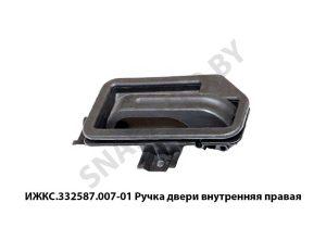 ИЖКС.332587.007-01 1 Ремавтоснаб