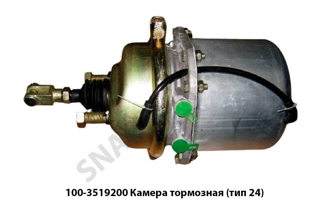 Камера тормозная  (тип 24)