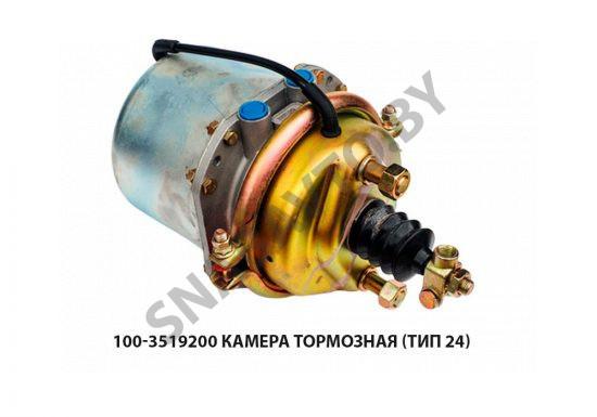 100-3519200 1 Ремавтоснаб