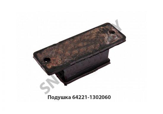 64221-1302060 1 Ремавтоснаб