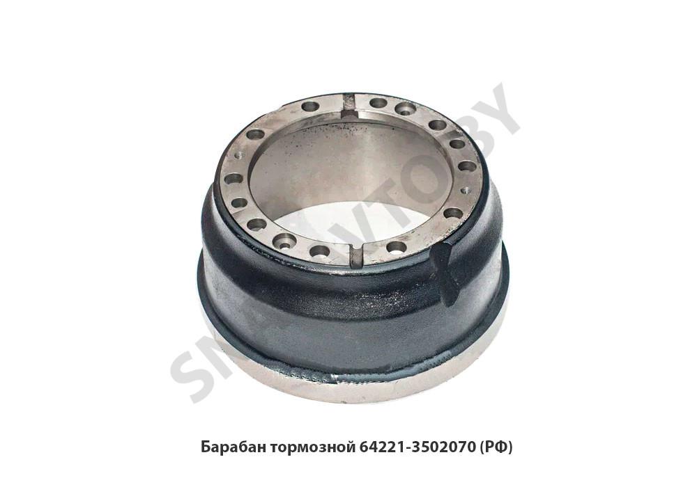 Барабан тормозной 10отв.,накладка 160мм, РФ