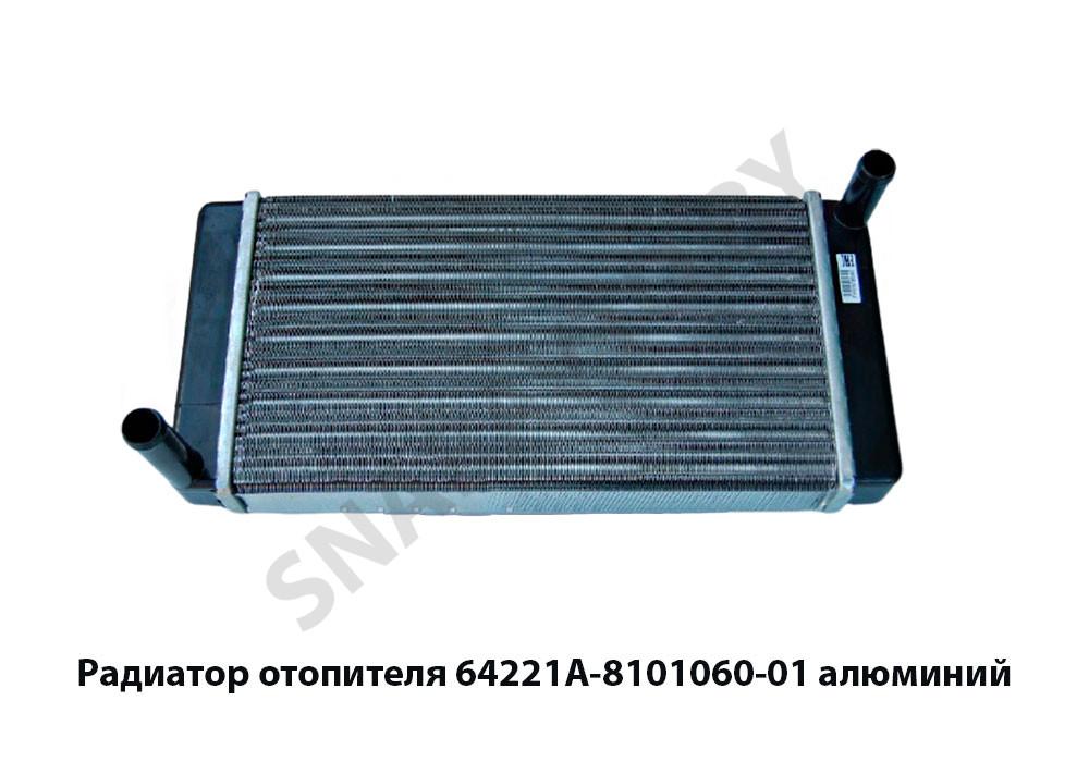 64221А-8101060