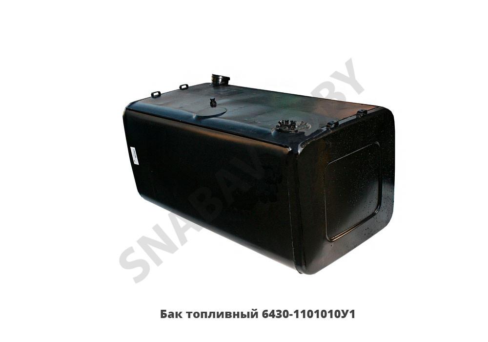 Бак топливный 500л н/о закругленный,МАЗ ОАО