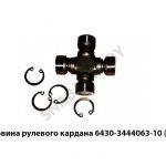 Крестовина рулевого кардана (19х56)