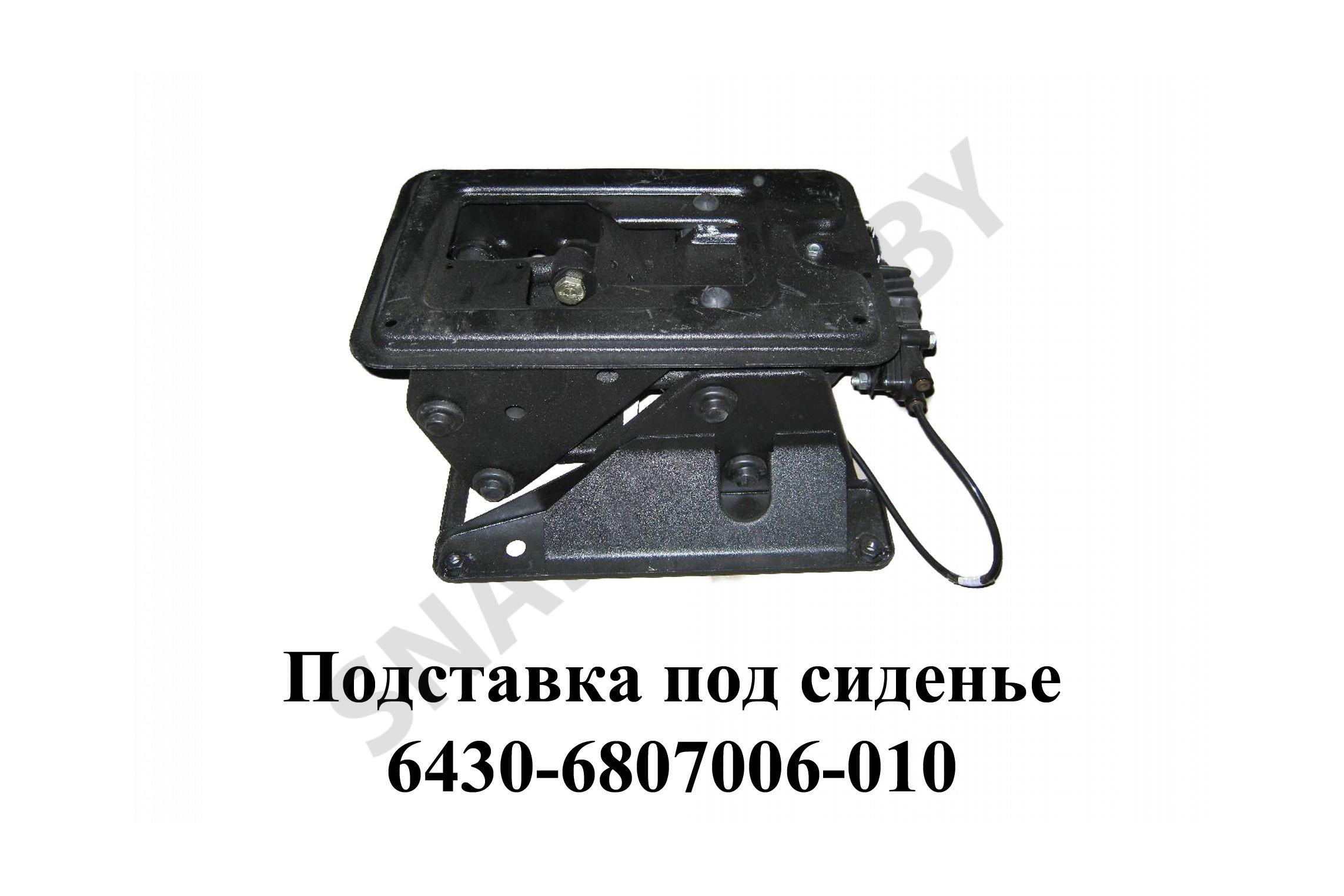 6430-6807006-010