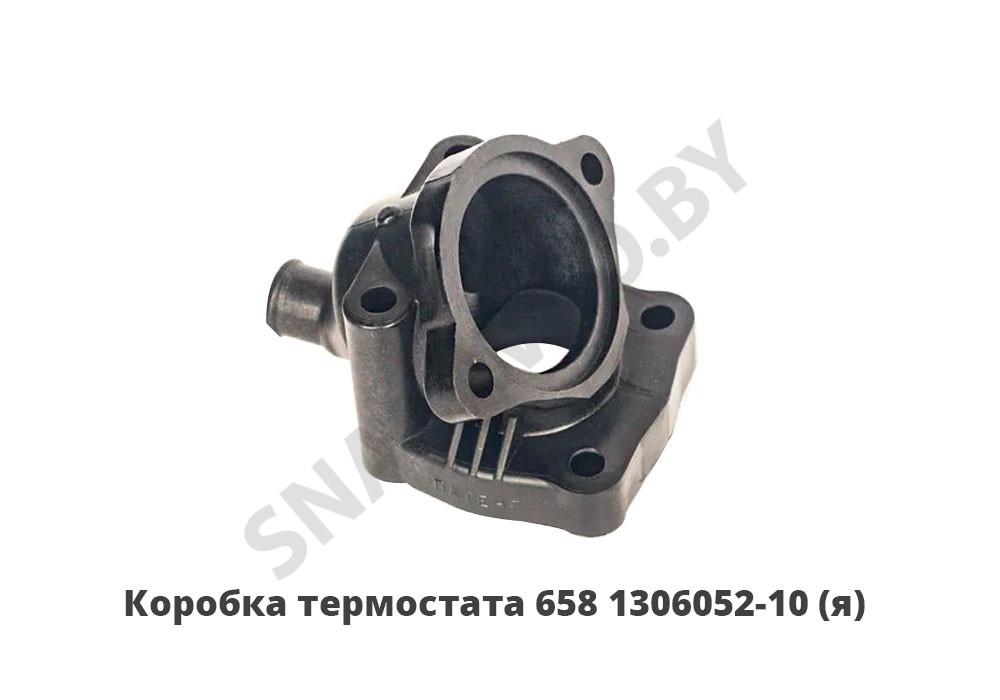 Коробка термостата (пластик) Евро-3,Автодизель