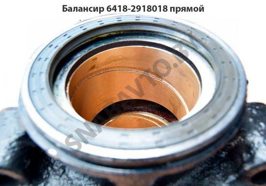 6418-2918018 1 Ремавтоснаб