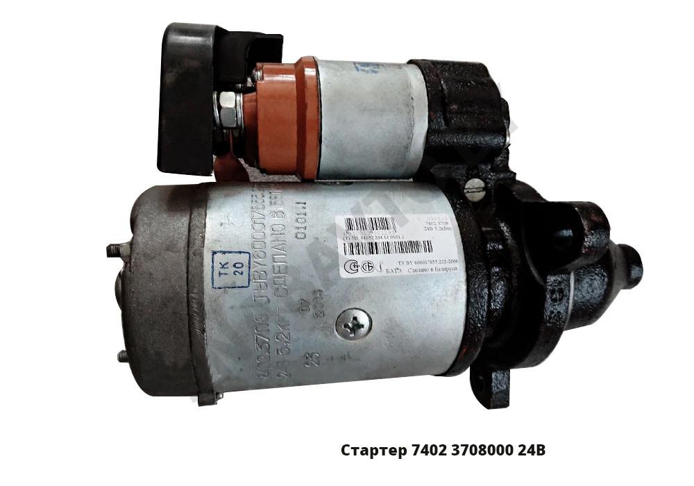 Стартер МТЗ-1221,22 напр.24В