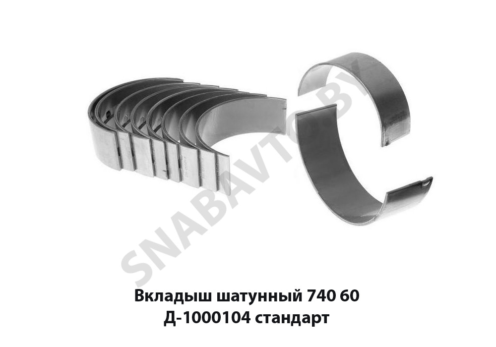740.60Д-1000104