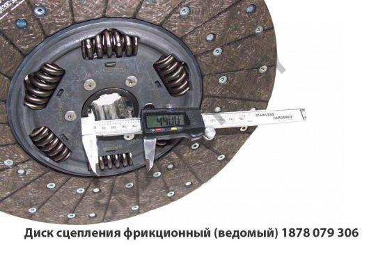 1878 079 306 1 Ремавтоснаб