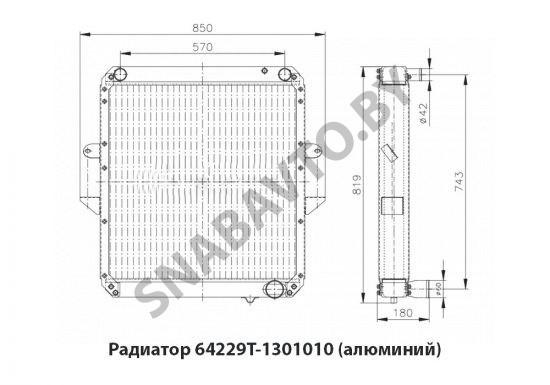 64229Т-1301010-001В 1 Ремавтоснаб
