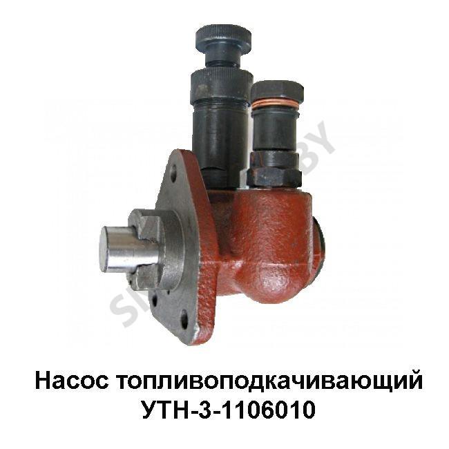 УТН-3-1106010