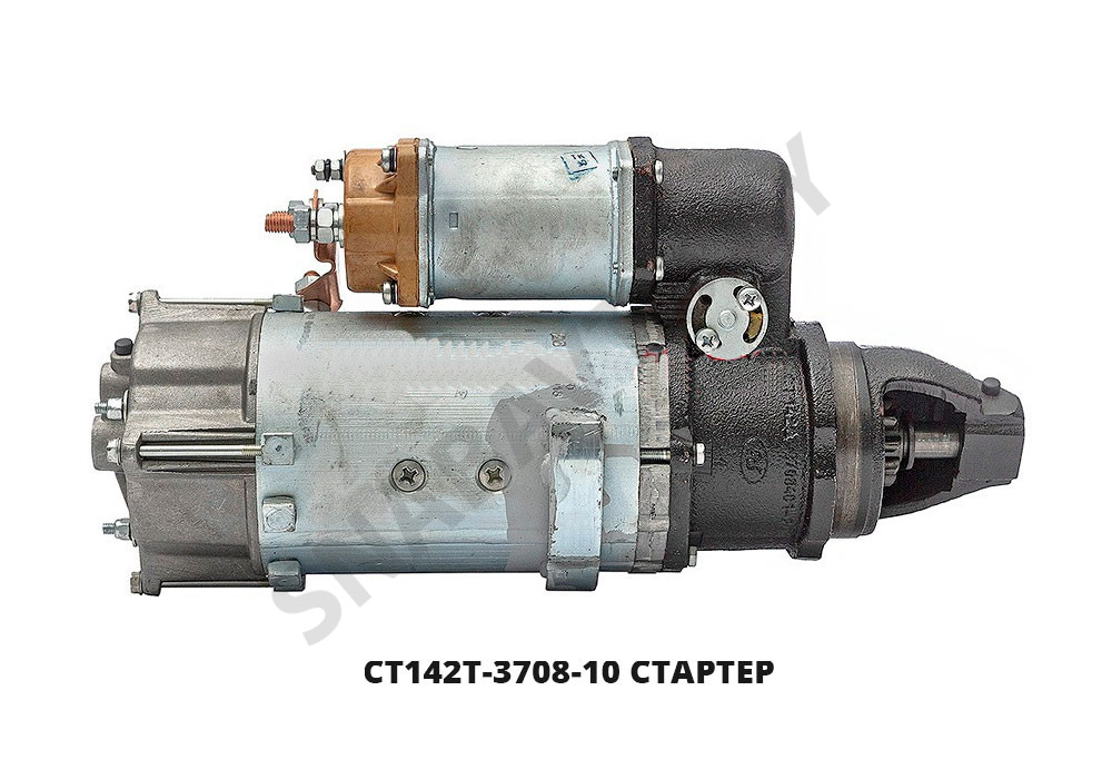 СТ142Т-3708-10