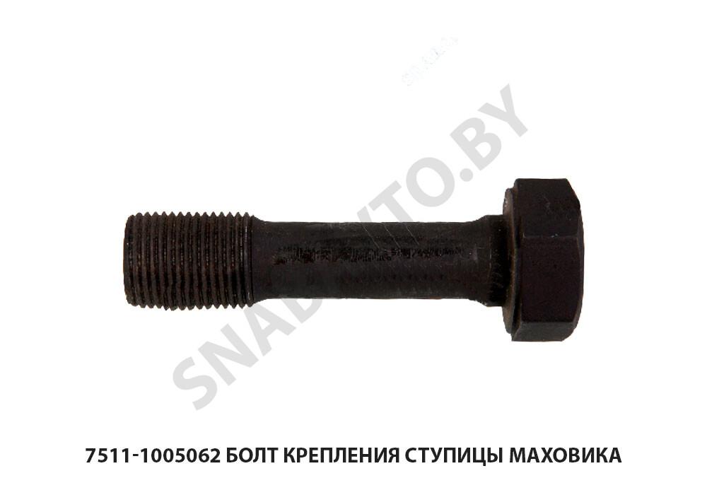 Болт М24×90х2 крепления ступицы маховика