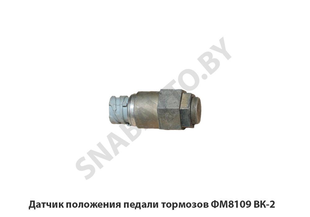 ФМ8109 ВК-2