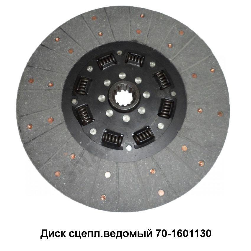 70-1601130