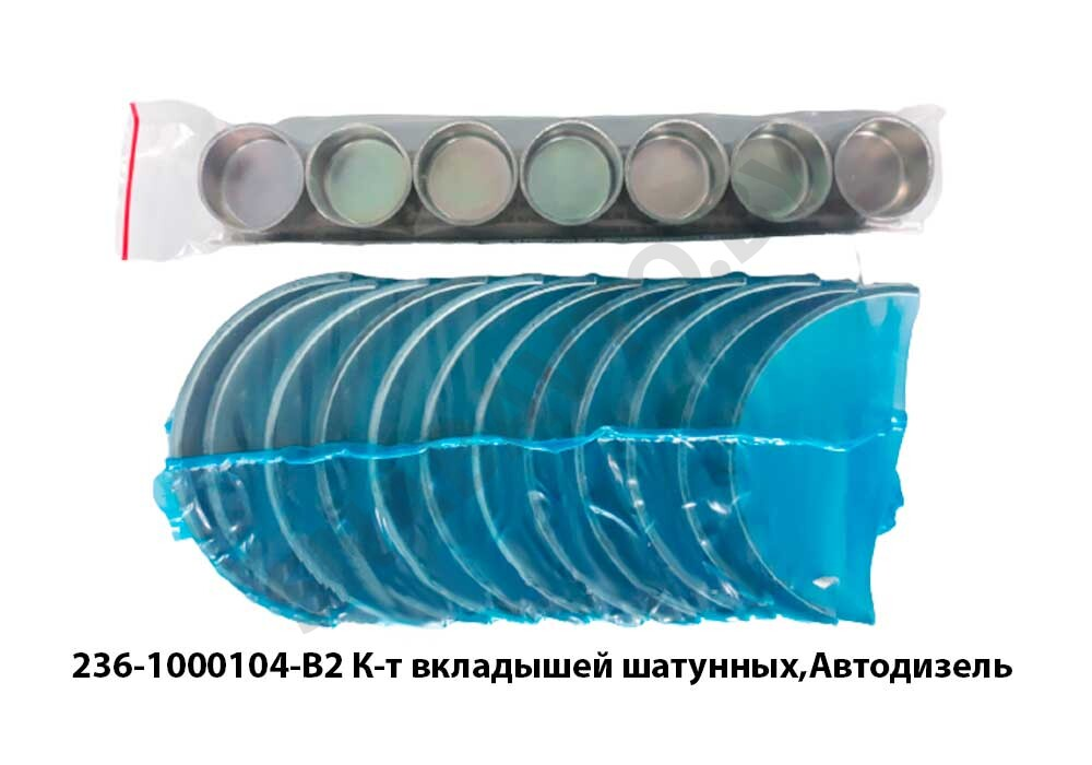 236-1000104-В2