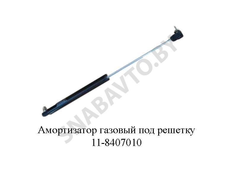 Подкрылок МАЗ 54329 правый