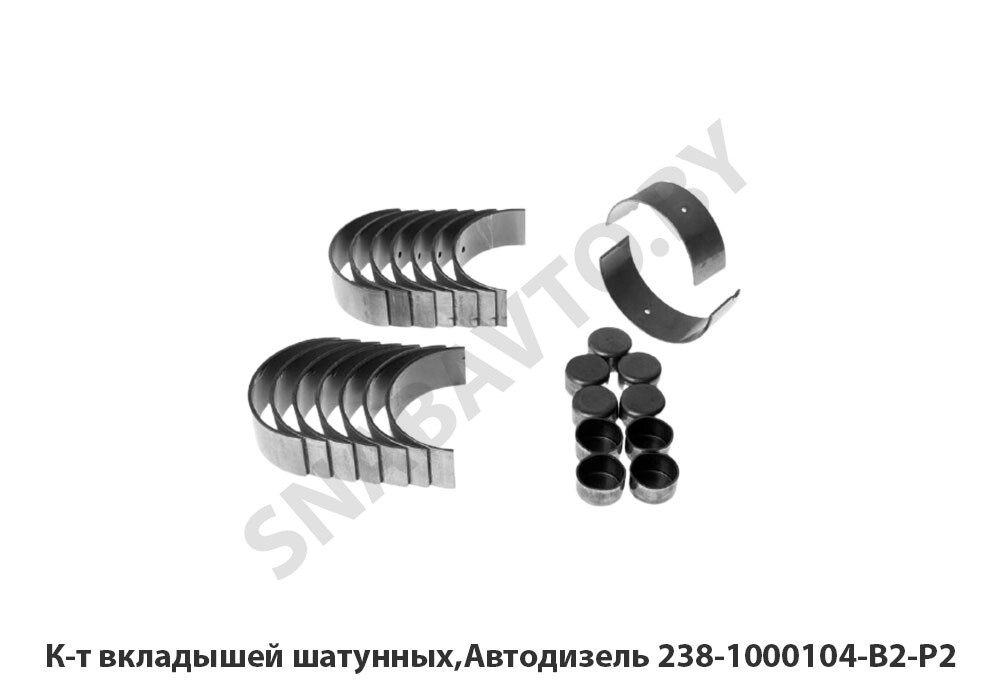 238-1000104-В2-Р2