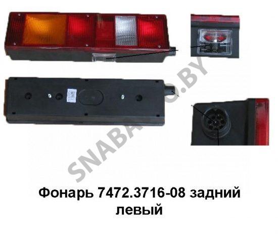 ZK-01-009 L 1 Ремавтоснаб