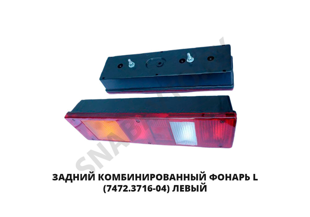 ZK-01-009-02 L