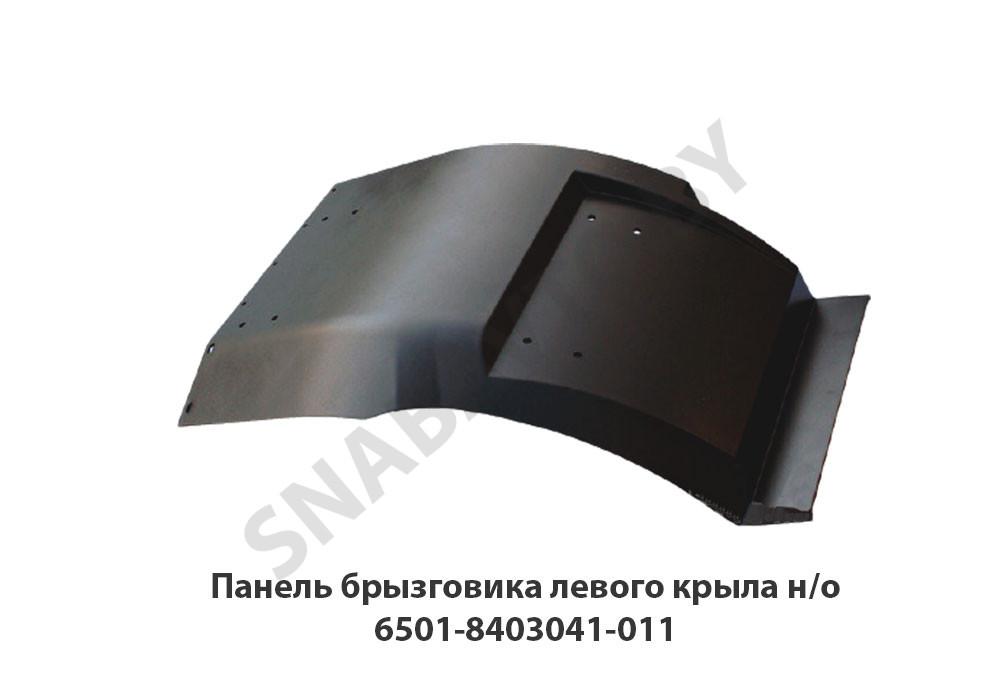 6501-8403041-011