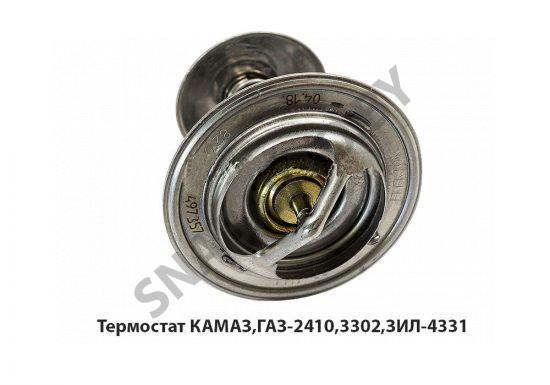 Т117-1306100-05 1 Ремавтоснаб