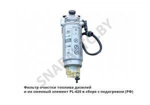 PL-420 1 Ремавтоснаб