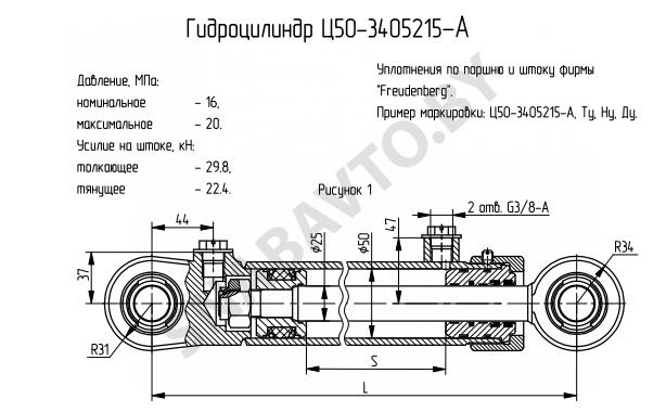 Ц50-3405215-А-01 1 Ремавтоснаб