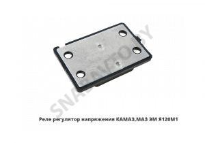 Я-120М1-3702000 1 Ремавтоснаб