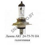 Лампа АКГ 24-75-70 H4 галогенная