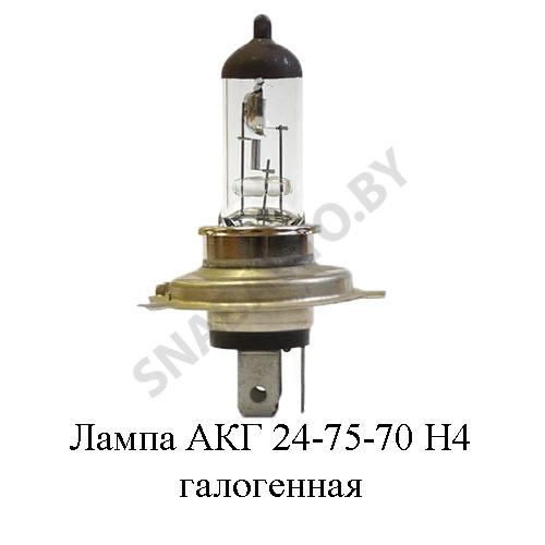 АКГ 24-75-70