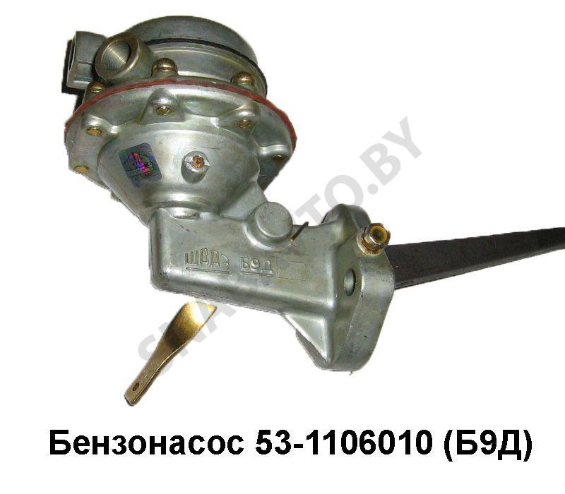 Бензонасос (Б9Д)