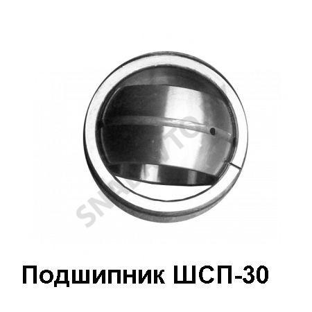 ШСП-30