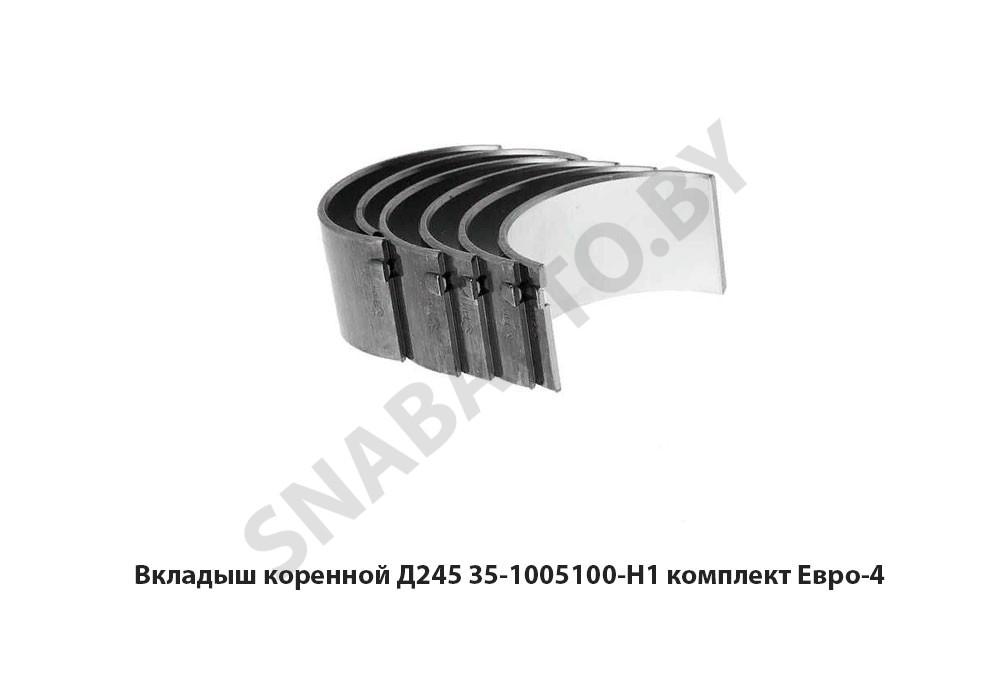 Д245.35-1005100-Н1