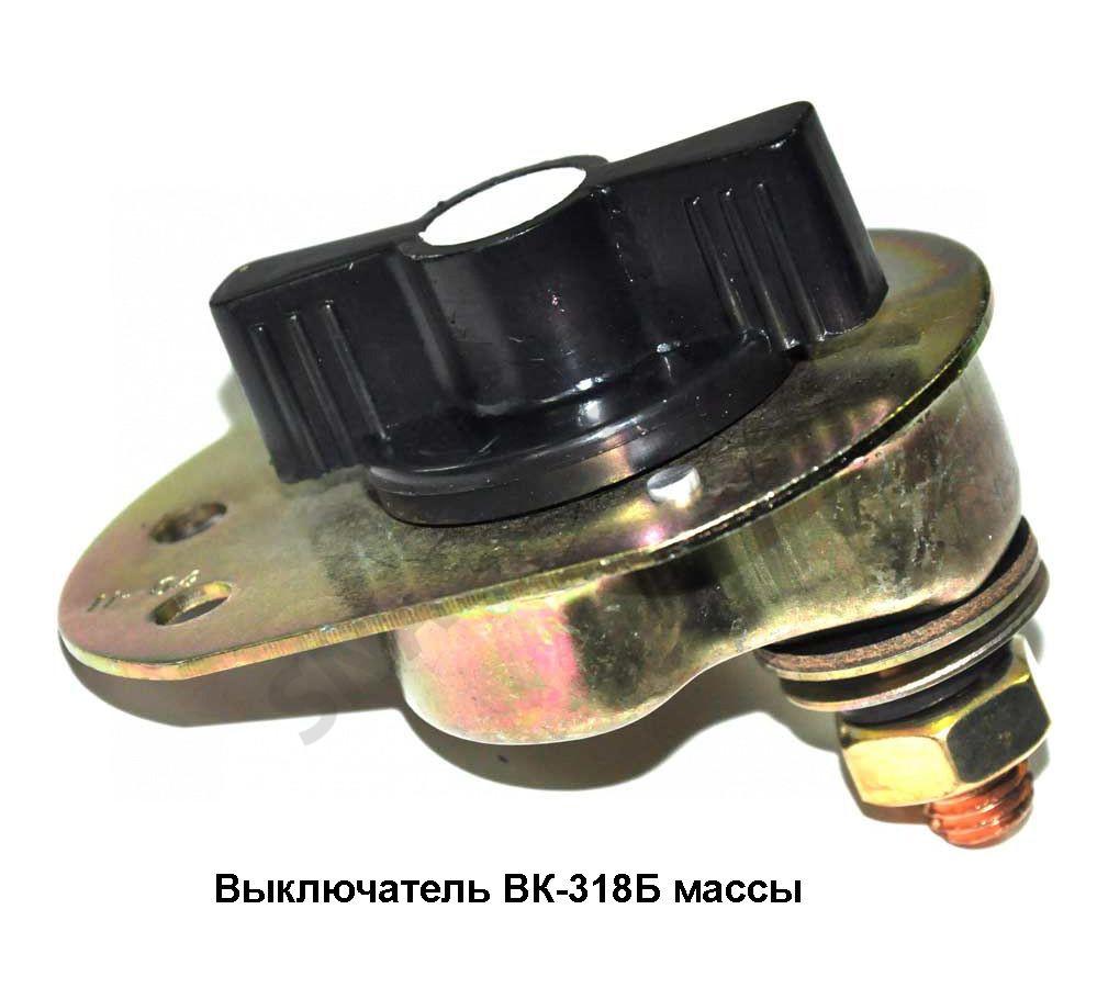 ВК-318Б-02
