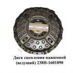 Диск (корзина) сцепления нажимной 28 пружин,Автодизель