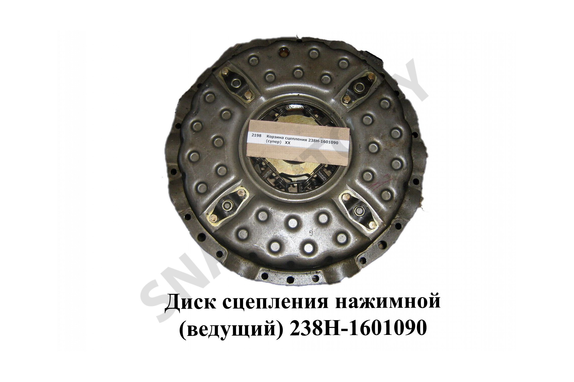 238Н-1601090-Б2