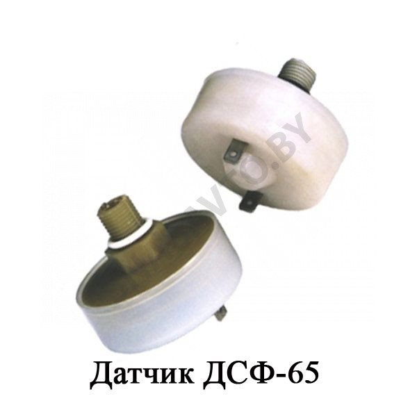 ДСФ-65
