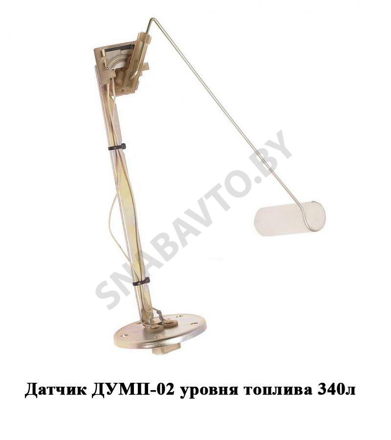 ДУМП-02И