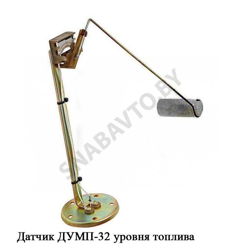 ДУМП-32И
