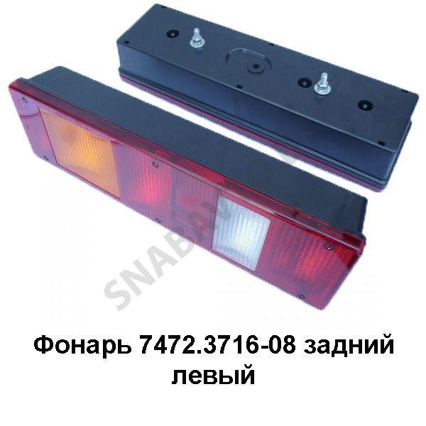 ZK-01-009 L