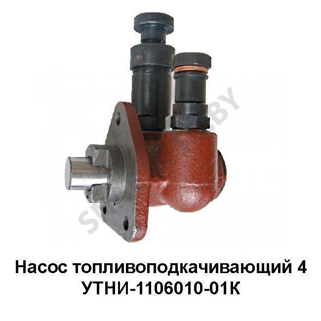 4УТНИ-1106010-01К