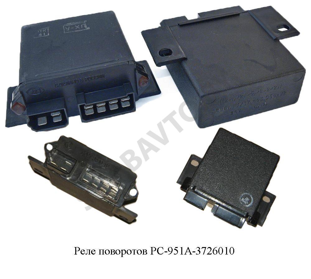 РС-951А-3726010