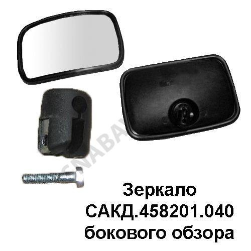САКД 458201 040