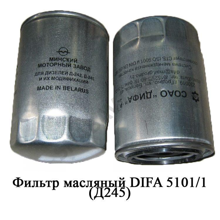 DIFA 5101/1